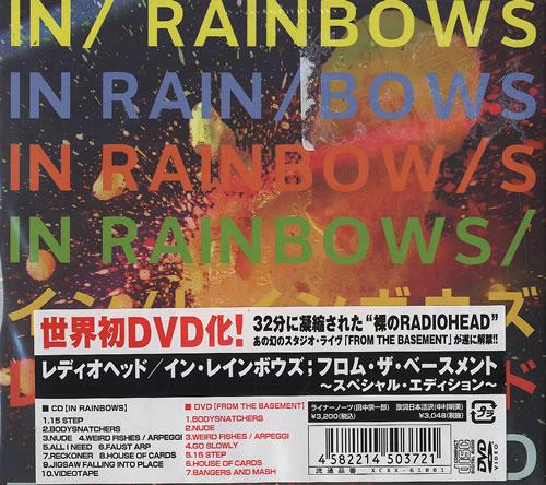 Radiohead полная студийная дискография 27 марта 2014 best.
